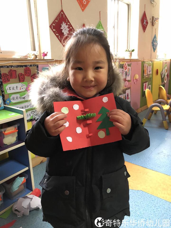 黑龙江北路华桥社区祝大家节日快乐!
